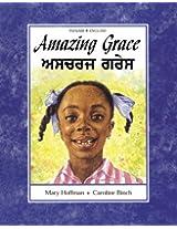 Amazing Grace (Dual Language)