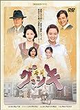 [DVD]グッキ