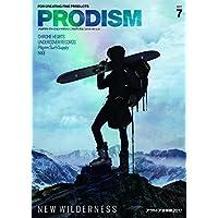 PRODISM 2017年7月号 小さい表紙画像