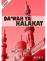 Dawah ya Halakat