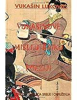Vukasinove Misli U Haiku Poeziji: Haiku Poezija: Volume 1