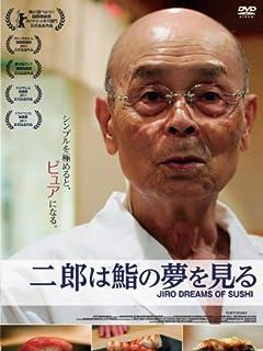 それって本当に常識なの!?高級寿司店の「不思議なマナー」大検証 vol.03