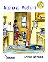 Ngano za Mashairi (Swahili Edition)