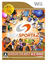 Deca Sporta 2: Wii de Sports 10 Shumoku (Hudson the Best) [Japan Import]