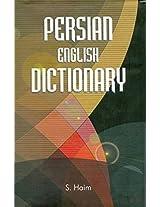 Persian-English Dictionary