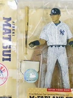 イチローと松井秀喜恩讐の200年野球人生最後のシナリオ vol.2