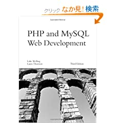 PHP and MySQL Web Development (3rd Edition) (Developer's Library)