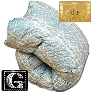 国産 羽毛 布団 シングル 150×210cm ポーランド産 マザー ホワイト ダウン 90% ロイヤル ゴールド ラベル 6003柄 ブルー