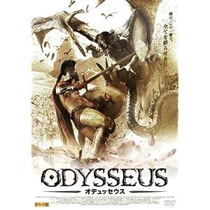 オデュッセウスの画像