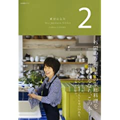 �I���͂��your Japanese kitchen 2 (�������p�V���[�Y)