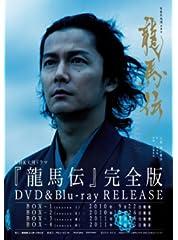 NHK大河ドラマ 龍馬伝 完全版 Blu-ray BOX―4