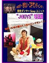 JAPANESE MALE DANCER J-BOYS PHOTO COLLECTION (JAPANESE DANCERS)