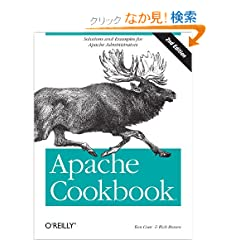 Apache Cookbook (Cookbooks)