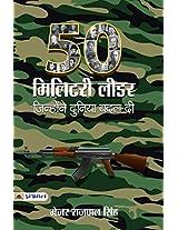 50 Military Leader