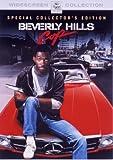 ビバリーヒルズ・コップ DVD 1984年