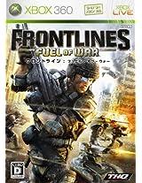 Frontlines: Fuel of War [Japan Import]