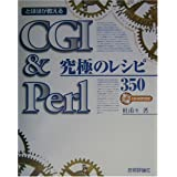 CGI&PerlVs350\mX