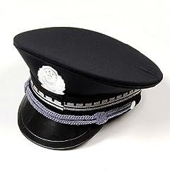 警察官が大胆不敵!? 自宅官舎に女性を連れ込んでわいせつ犯罪