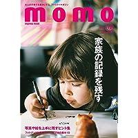 momo 2016年Vol.13 小さい表紙画像