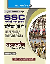 SSC: Constable (GD) CAPFs (ITBPF/CISF/CRPF/BSF/SSB), NIA, SSF & Rifleman (Assam Rifles) (Hindi): Constable (GD) CAPFs (ITBPF/CISF/CRPF/BSF/SSB), NIA, ... (Assam Rifles) (Popular Master Guide)