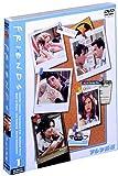 フレンズ DVD-BOX シーズン3