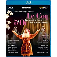 Coq D'Or [Blu-ray] [Import]