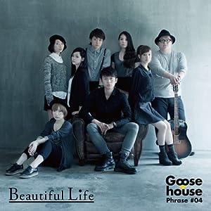"""Beautiful Life"""" style="""