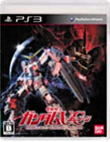 Mobile Suit Gundam UC (PS3)