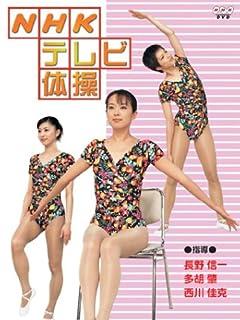 鈴木菜穂子アナ結婚で永田町大パニック