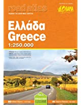 Greece: Big Atlas: ORAMA.0.A001