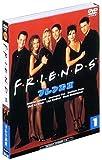 フレンズ DVD-BOX シーズン2