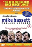 Mike Bassett: England Manager [DVD] [Import] (2001)