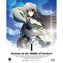 ���E���̃z���C�]�� (Horizon on the Middle of Nowhere) 1 (��������) [Blu-ray]