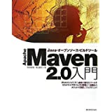 Apache Maven 2.0 JavaEI[v\[XErhc[ 