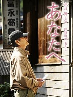 綾瀬はるか「あっぱれ桃尻ノーパン修業」 vol.2