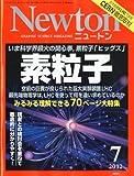 Newton (ニュートン) 2012年 07月号