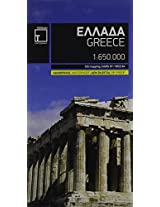 Greece: TER.5.010