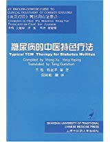 China's Tibetan Medicine (English-Chinese Guide to Clinical Treatment of Common Diseases)