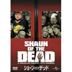 ショーン・オブ・ザ・デッド [DVD]