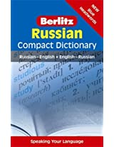 Berlitz Language: Russian Compact Dictionary (Berlitz Compact Dictionary)