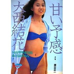 今井恵理の画像 p1_5