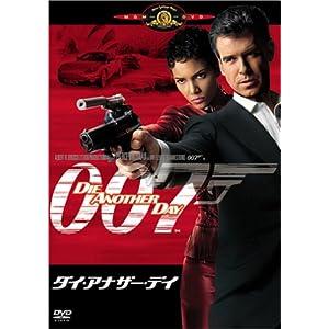 007/ダイ・アナザー・デイの画像