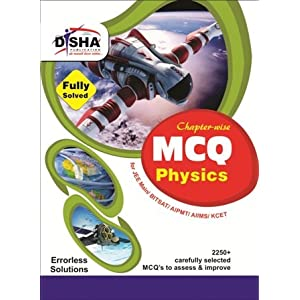 Objective Physics - Chapter-wise MCQ for JEE Main/ BITSAT/ AIPMT/ AIIMS/ KCET 2015