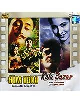 Hum Dono/Kala Bazar (Original Sound Track)