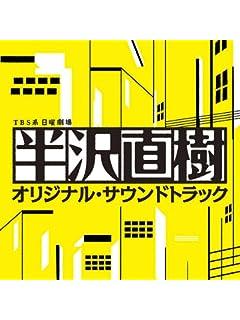 女子アナの頂点へ!夏目三久「ゆるゆるフェロモン」 vol.02