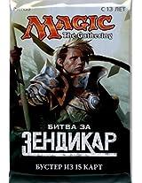 Magic: Battle For Zendikar: Russian Booster Pack