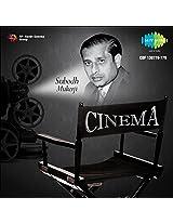 Cinema - Subhodh Mukerji