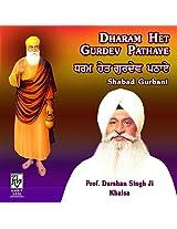 Dharam Het Gur Dev Pathayo