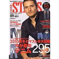 The COVER 2010年9月号 小さい表紙画像