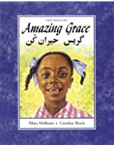 Amazing Grace (Dual Language)